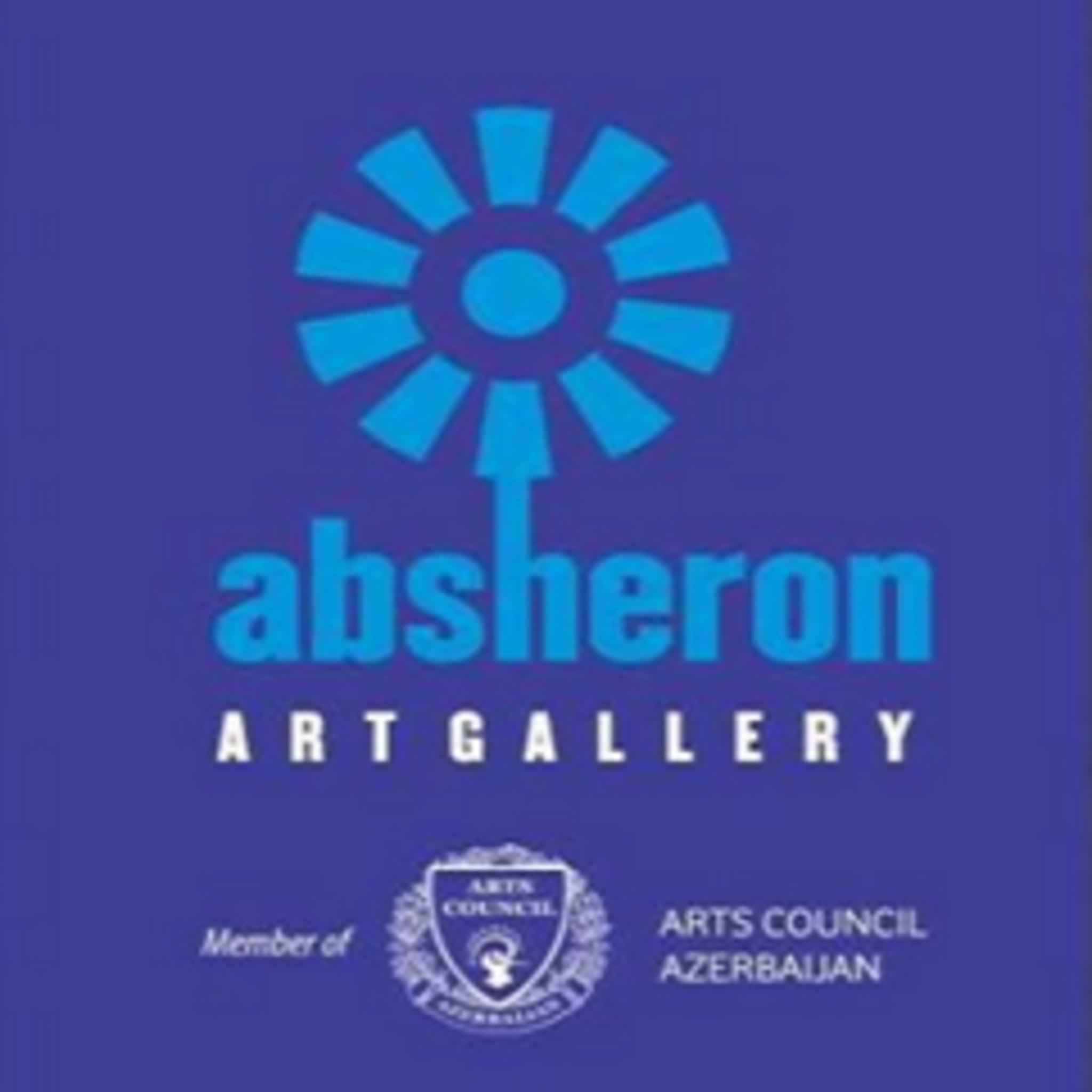 Галерея Абшерон