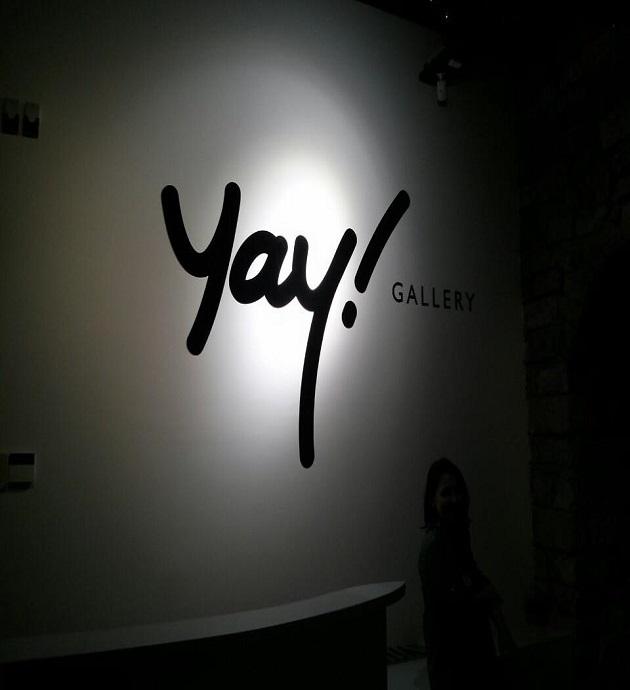 АРТ-площадка YAY! gallery