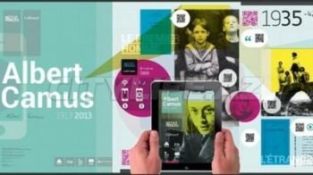 Цифровая выставка к 100-летию Альбера Камю