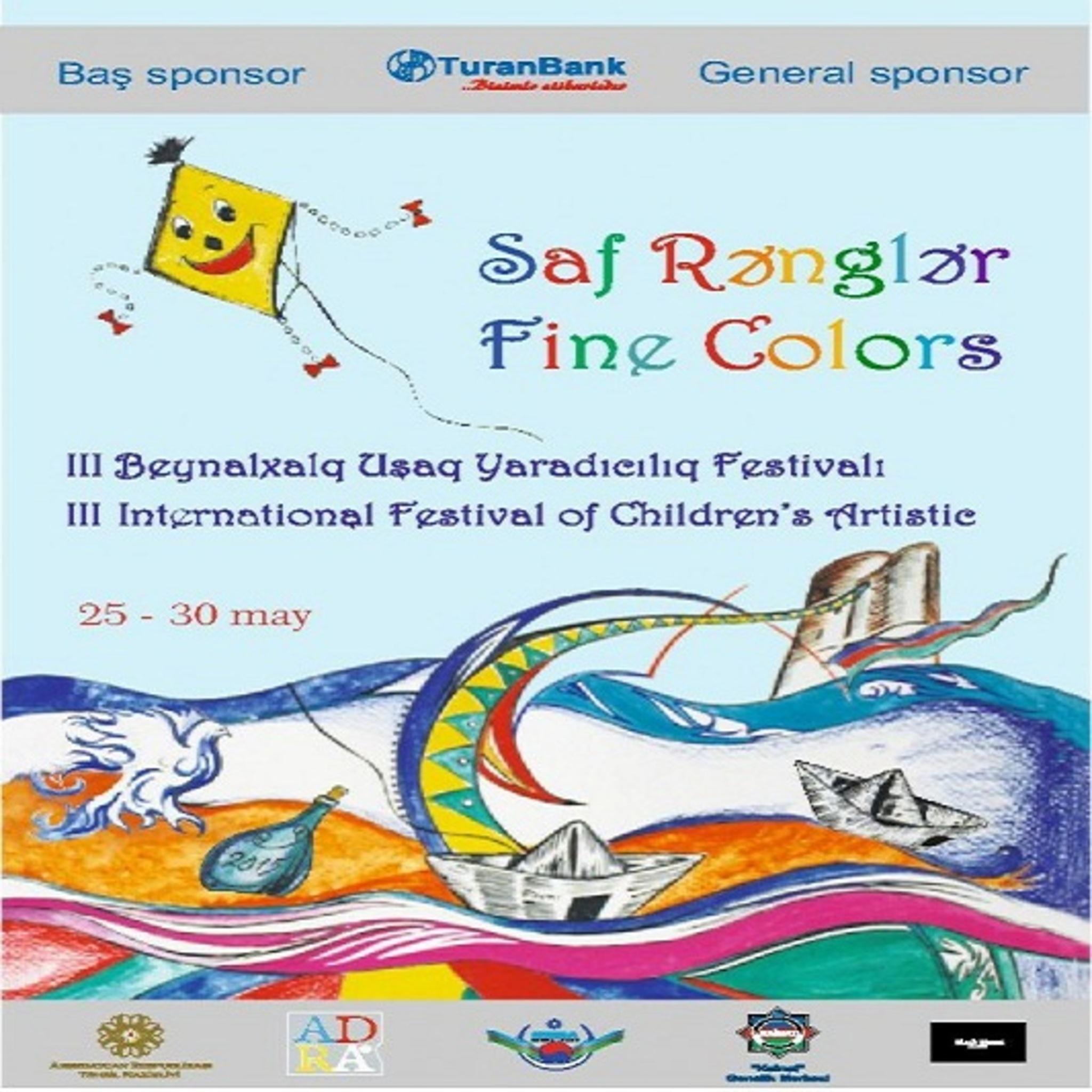 III Международный фестиваль творчества детей и подростков