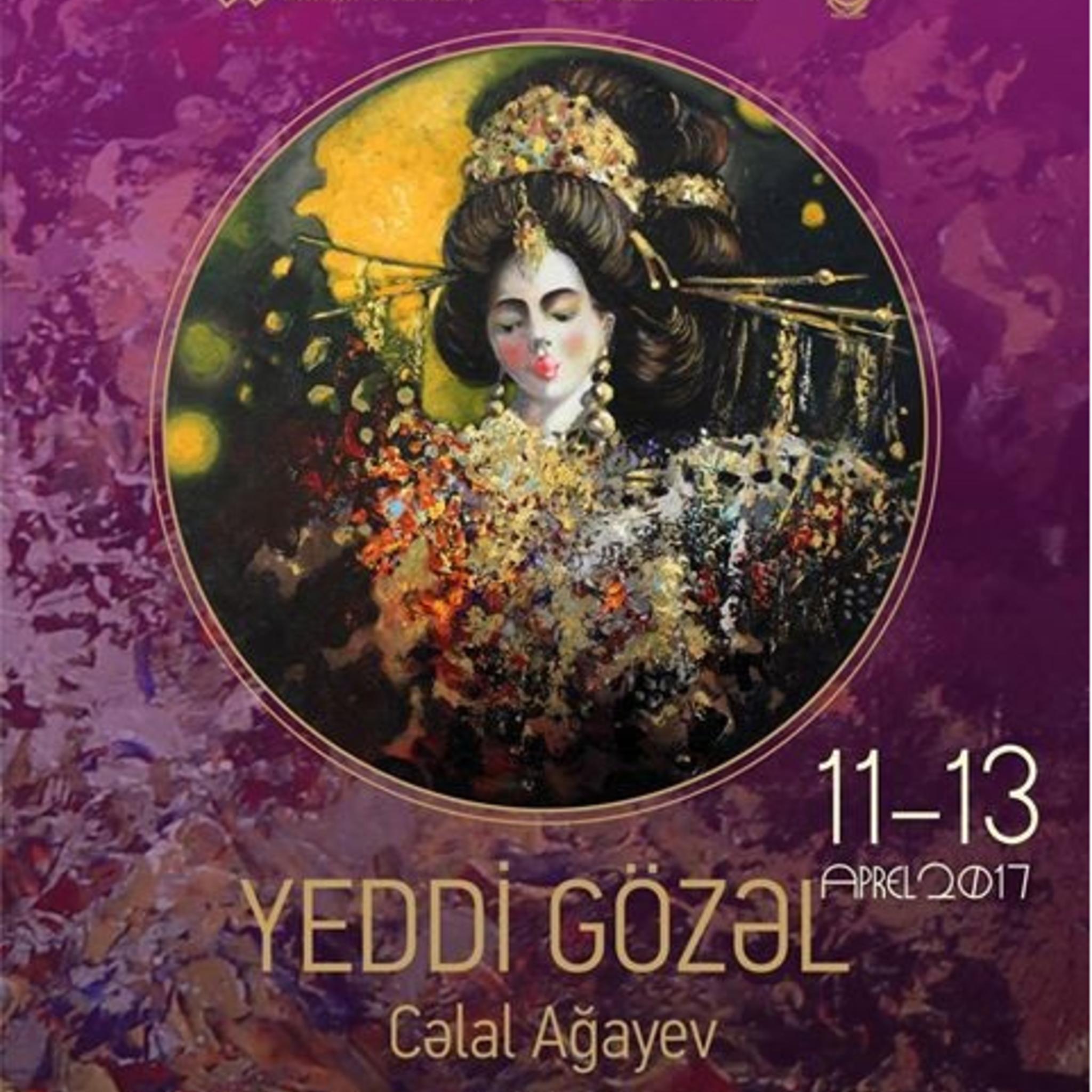 Выставка Джалала Агаева «Семь красавиц»