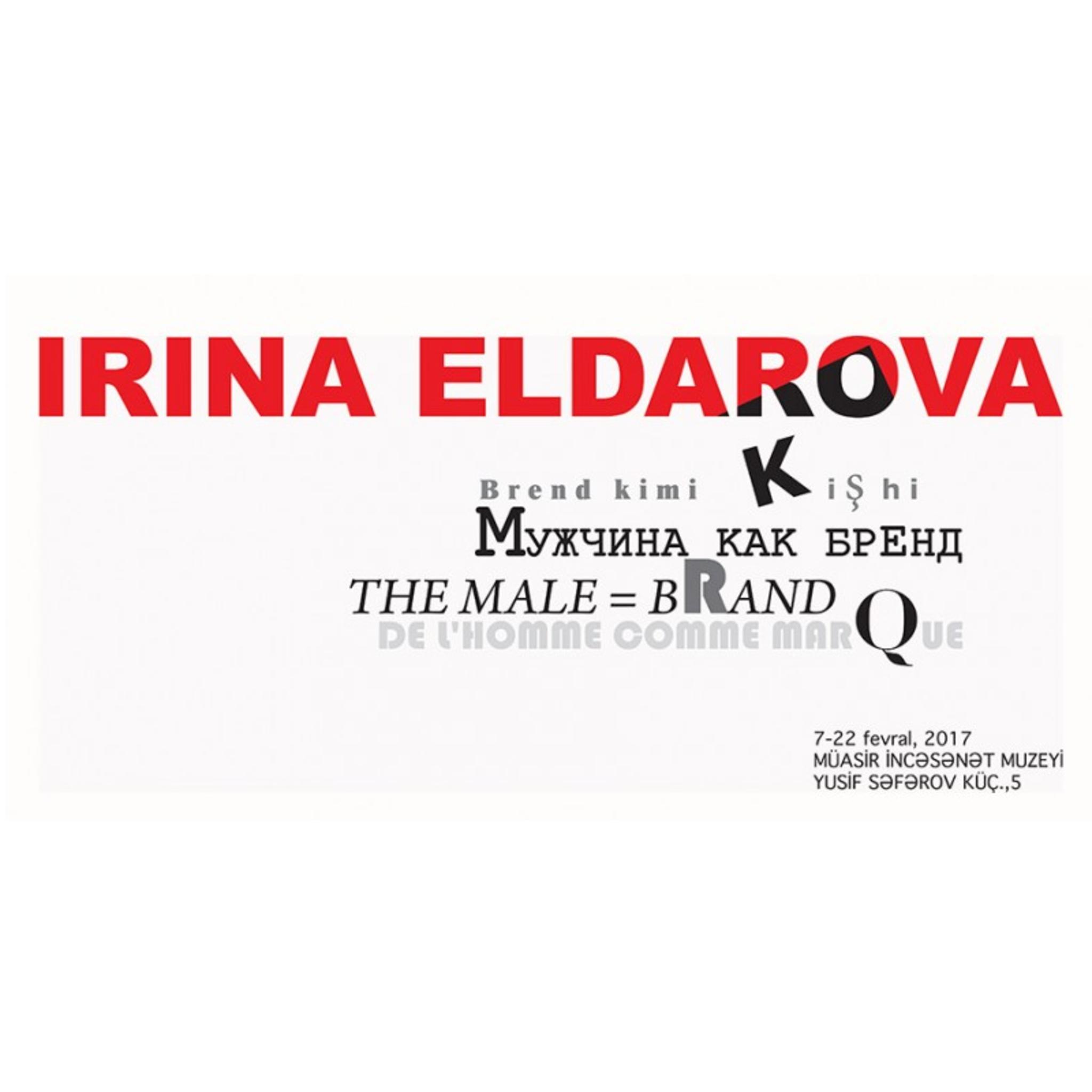 Выставка Ирины Эльдаровой «Мужчина как Бренд»