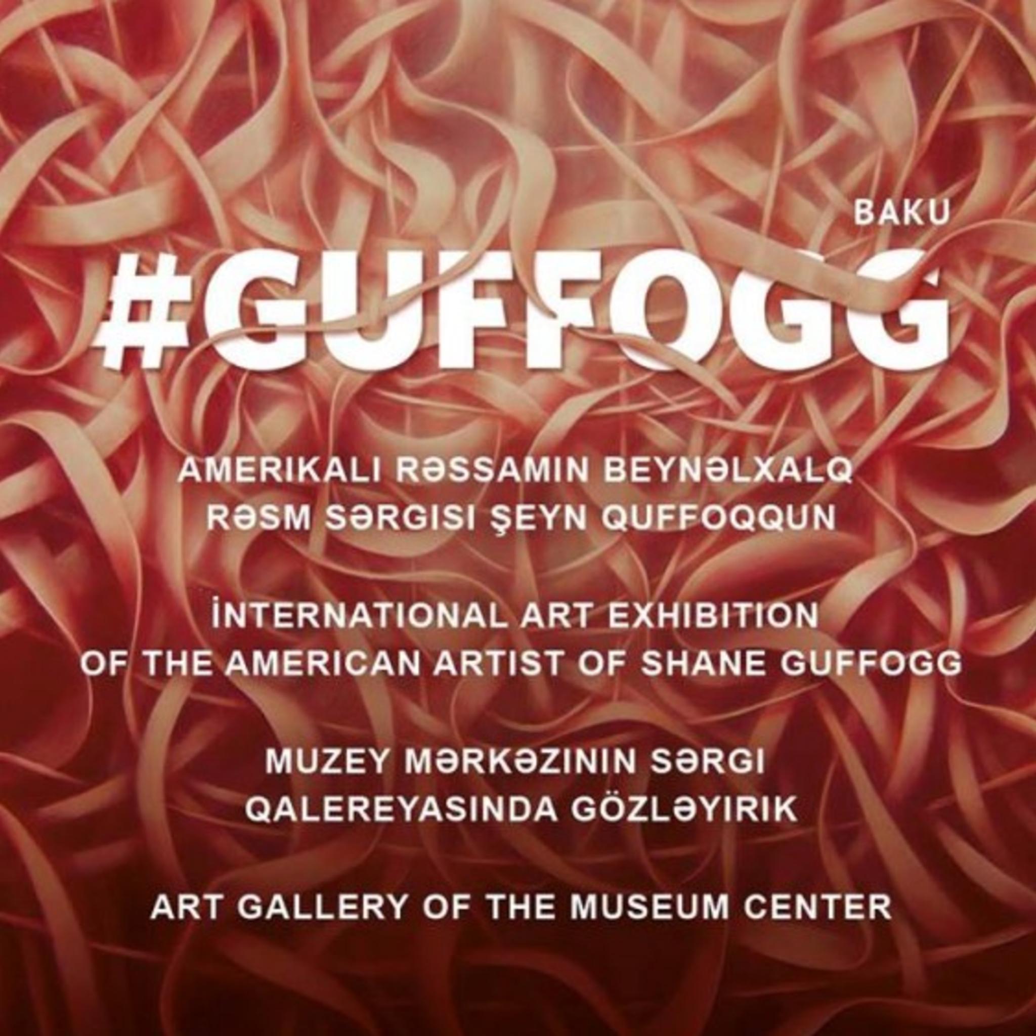 Международная выставка Шейна Гуффогга