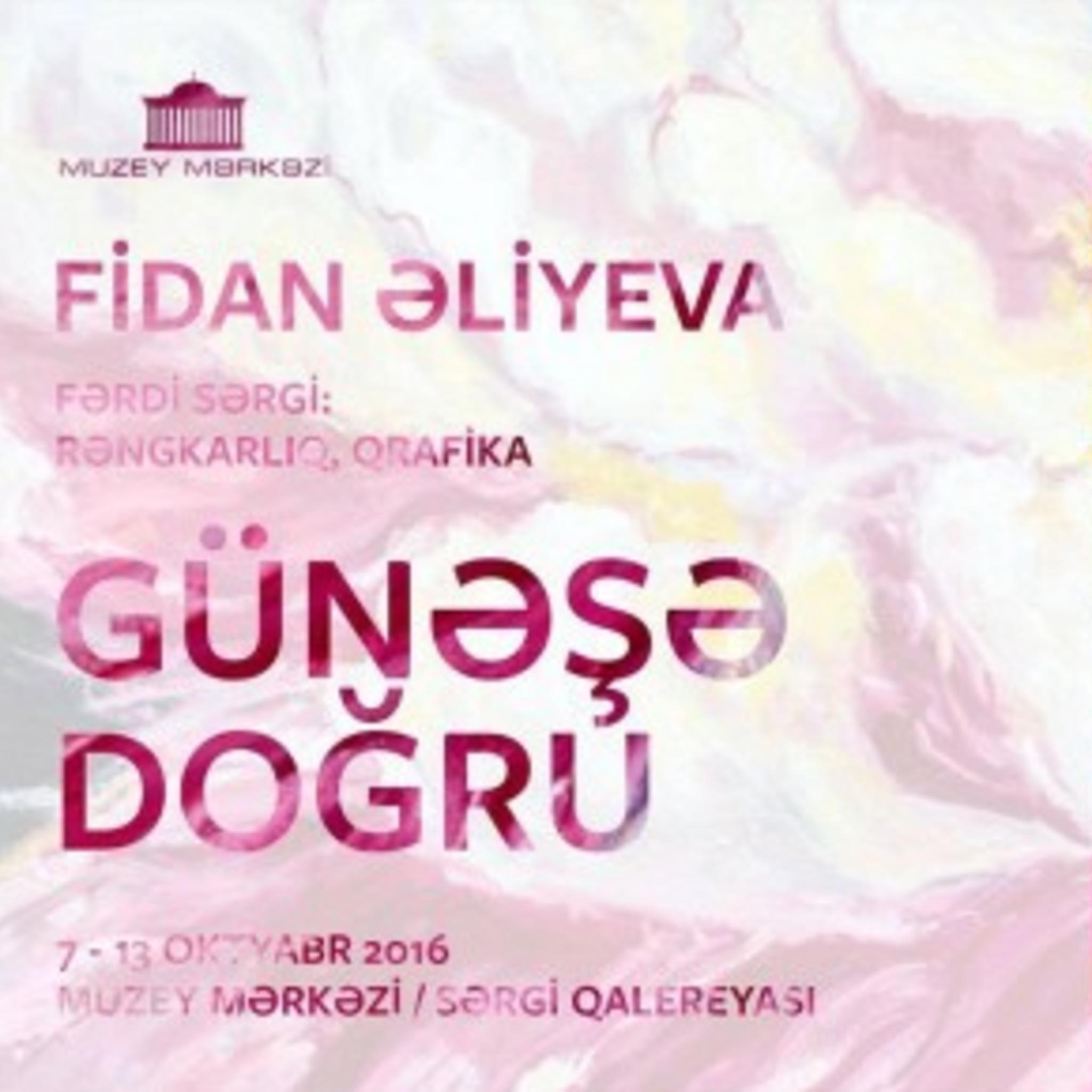 Выставка Фидан Алиевой «Навстречу Солнцу»