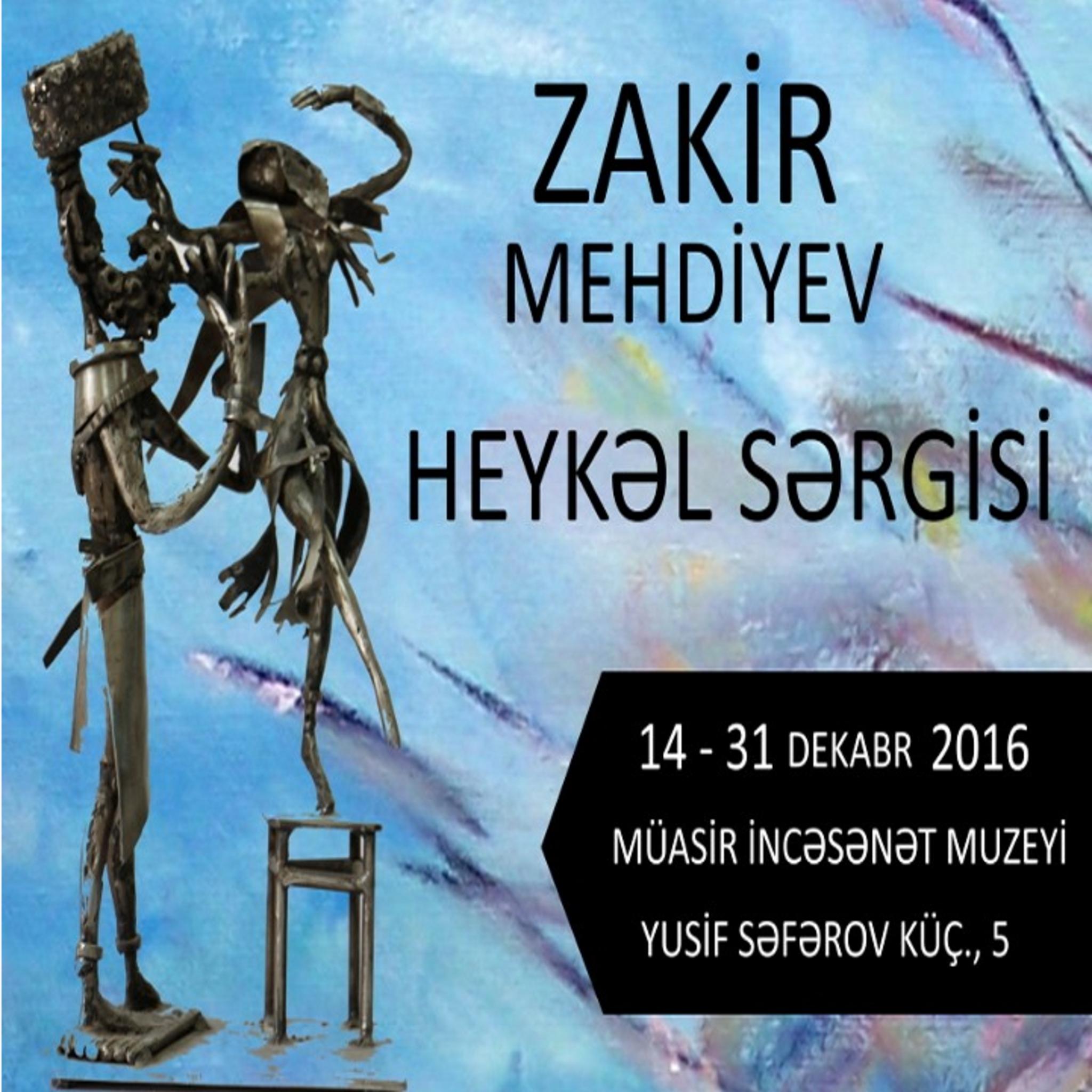Персональная выставка Закира Мехтиева