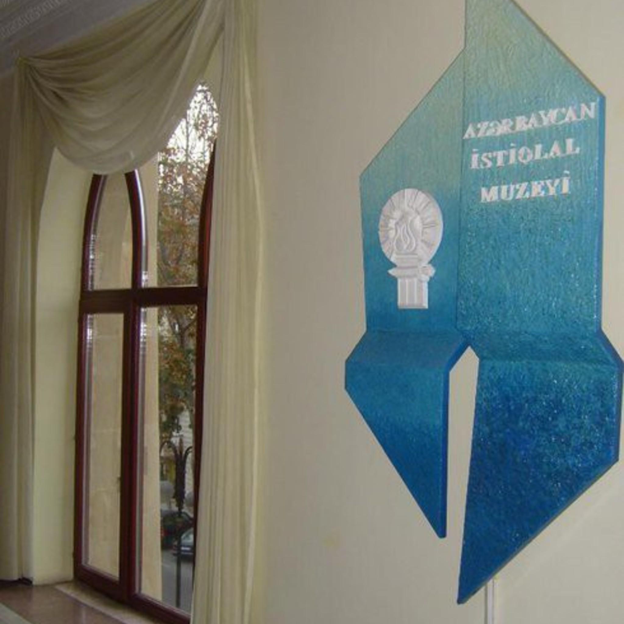 Выставка «Путь генерала»