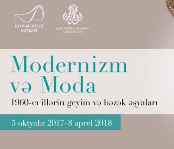 Выставка «Модернизм и мода»