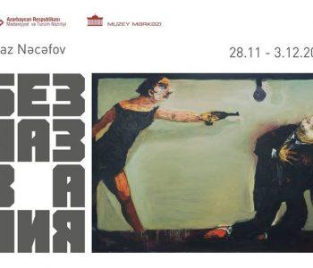 Выставка картин Нияза Наджафова «Без названия»