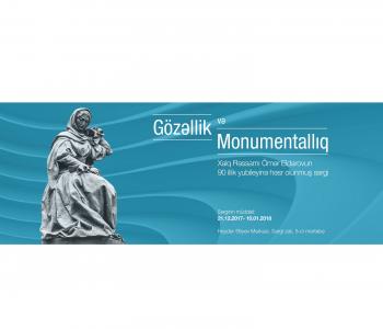 Выставка «Красота и монументальность»