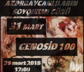 Выставка «Геноцид 100» памяти жертв геноцида азербайджанцев