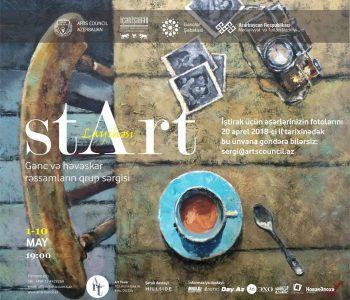 Выставка проекта «START»