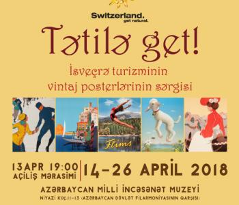 Выставка винтажных постеров «Иди в отпуск!»
