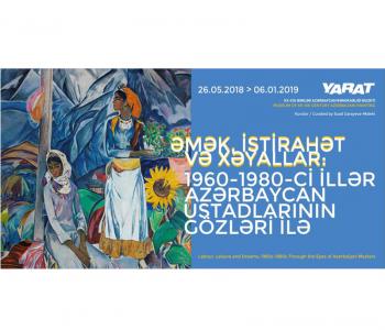 Выставка «Труд, отдых и мечты: 1960 – 1980-е глазами азербайджанских мастеров»