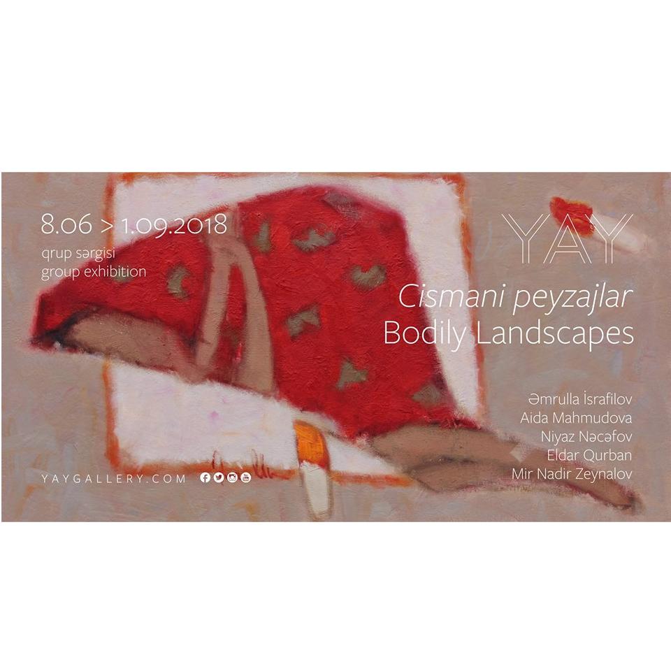 Групповая выставка «Телесные пейзажи»